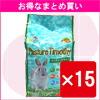パスチャーチモシー 450g【1個あたり780円・1セット(15個)まとめ買いでお得・一度のご注文で1セットまで】