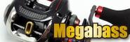 Megabass baitcasting reel