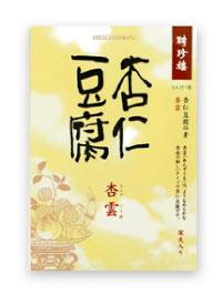 杏仁豆腐の素 杏雲