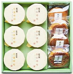 月餅とプリン2種詰合わせA [杏仁・マンゴー]