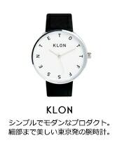 クローン 腕時計