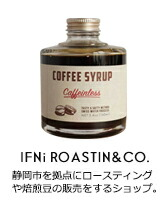 イフニコーヒー