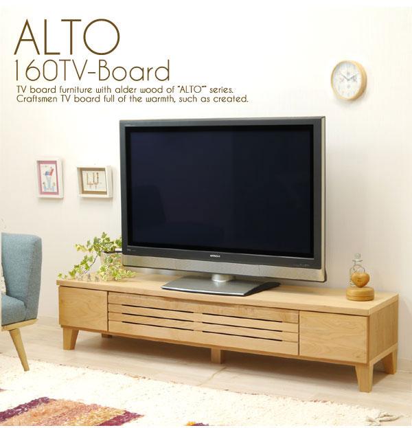 アルト160TVボード