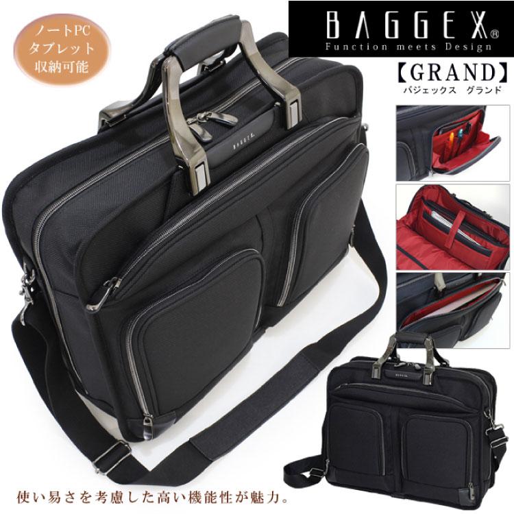 ad33a2701d74 楽天市場】BAGGEX バジェックス グランド ビジネスバッグ BAGGEX GRAND ...