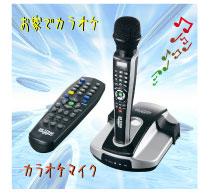 パーソナルカラオケ PK-NE01W(S)