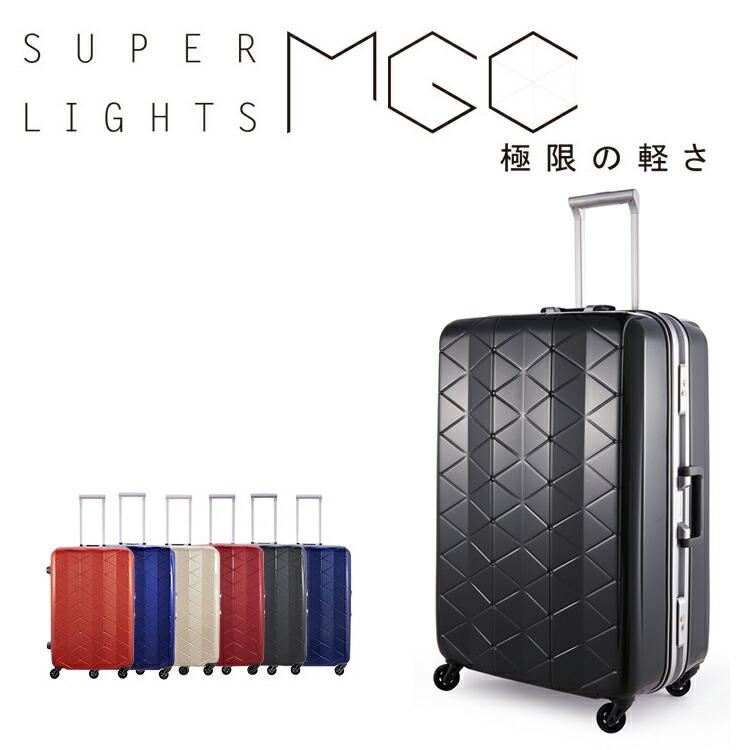 e89dfa0132 サンコー スーツ ケース スーパーライト MG-C MGC サンコー スーツケース ...