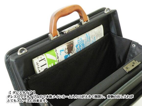 【ダレスタイプ】ダレスバッグタイプなので本体メインルーム入り口が大きく開閉し、荷物の出し入れがとてもスムーズに出来ます。
