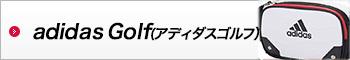 adidas Golf(アディダスゴルフ)