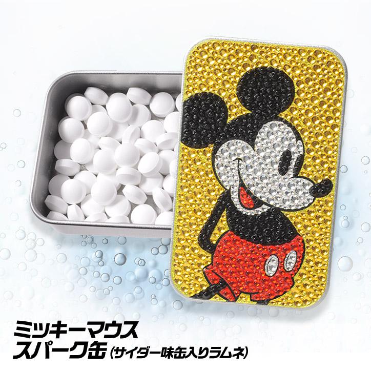 ミッキーマウス スパークスカン ディズニー ラムネ入りのキラキラ缶(キラキラカン)