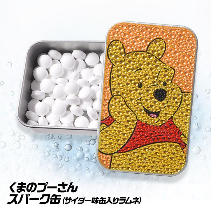 くまのプーさん スパークスカン ディズニー ラムネ入りのキラキラ缶(キラキラカン)