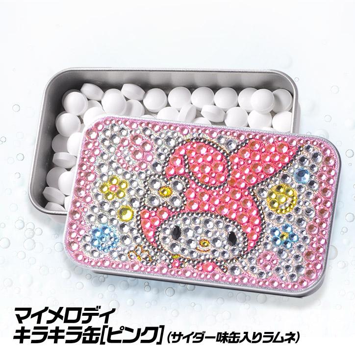 マイメロディ キラキラカン(ピンク) ラムネ入りのキラキラ缶