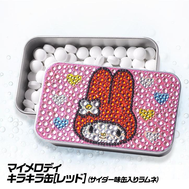 マイメロディ キラキラカン(レッド)  ラムネ入りのキラキラ缶
