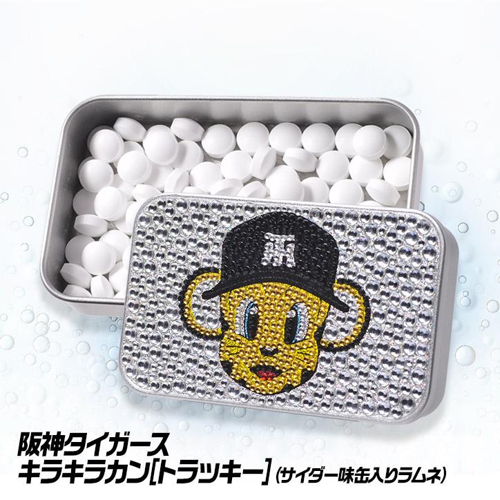 阪神タイガース キラキラカン(トラッキー)  ラムネ入りのキラキラ缶