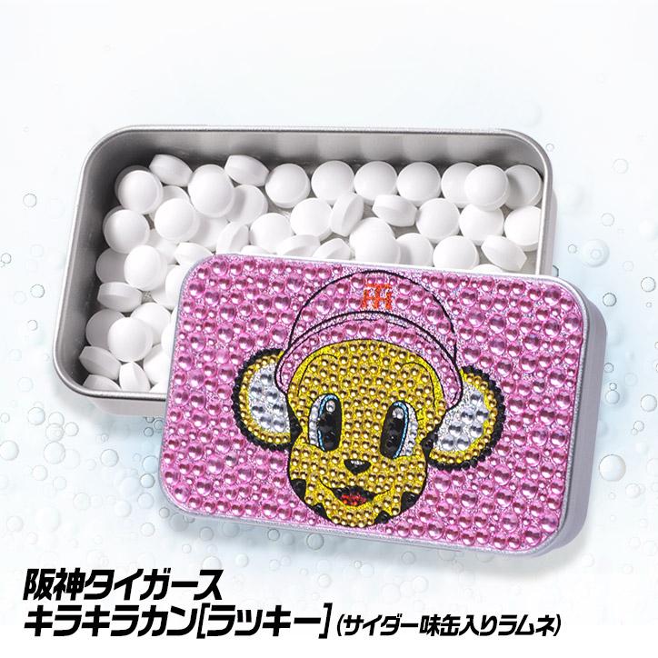 阪神タイガース キラキラカン(ラッキー)  ラムネ入りのキラキラ缶