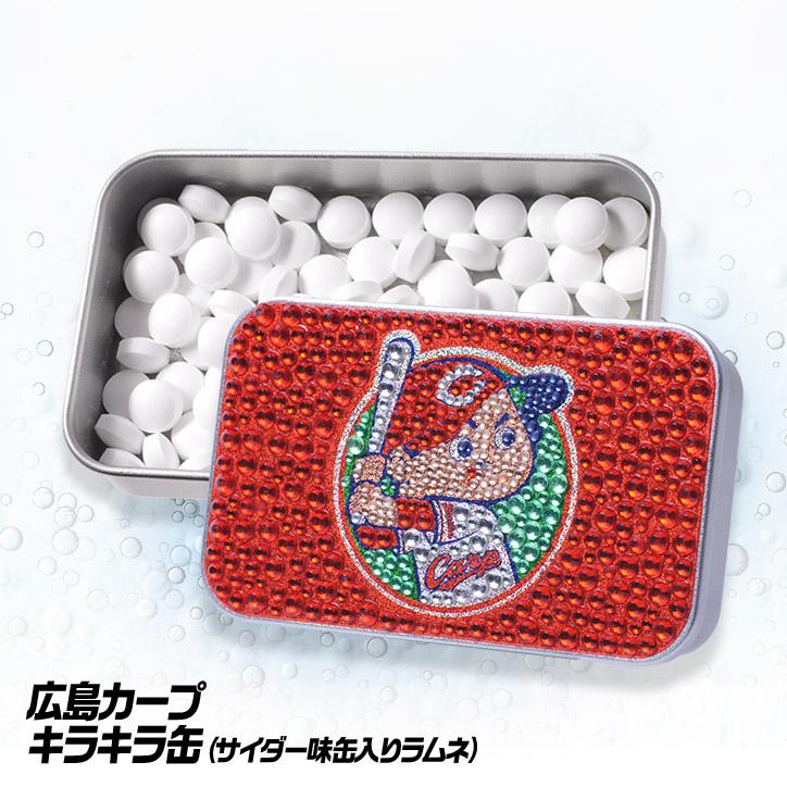 広島東洋カープ キラキラカン(カープ坊や)  ラムネ入りのキラキラ缶