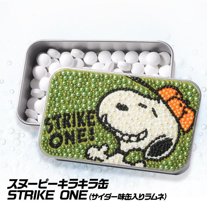 スヌーピー キラキラカン(STRIKE ONE) ラムネ入りのキラキラ缶