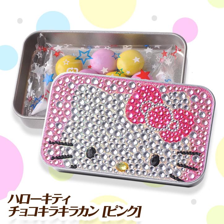 【チョコレート】 ハローキティ チョコキラキラカン ピンク