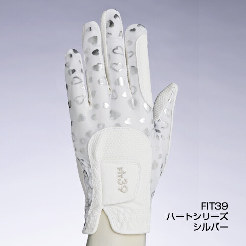 フィット39/FIT39 レディース/女性用 ゴルフグローブ ハートシルバー ミック/MIC