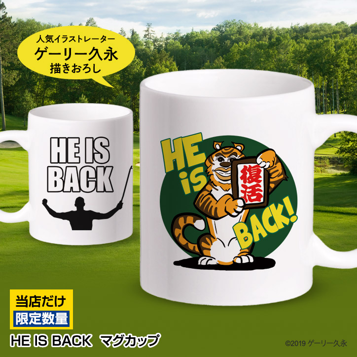 HE IS BACK マグカップ