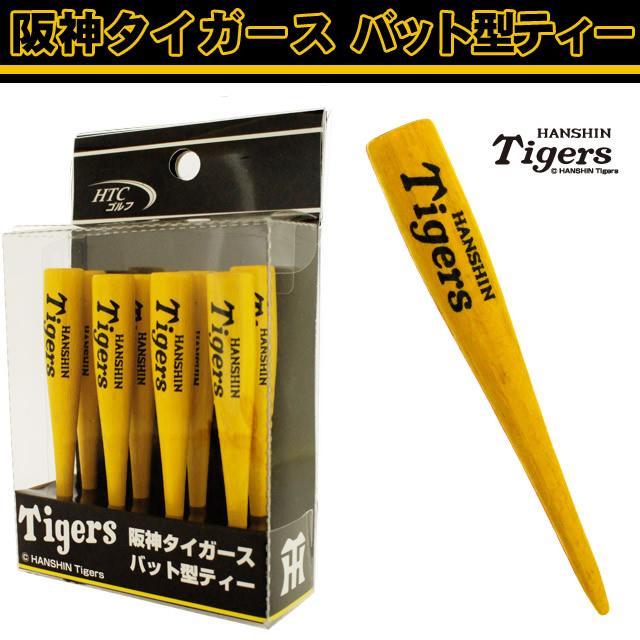 阪神タイガース グッズ バット型ゴルフティー(8本セット)