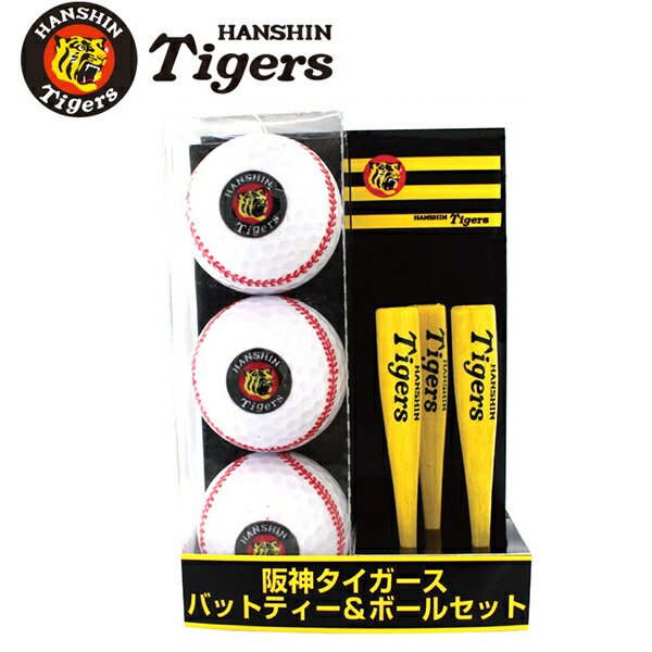 阪神タイガース グッズ バット型ティー&ボールセット