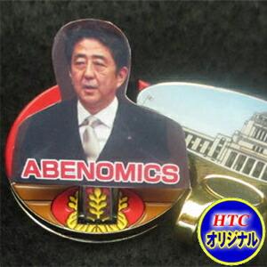 フリップアップマーカー ABENOMICS(アベノミクス)