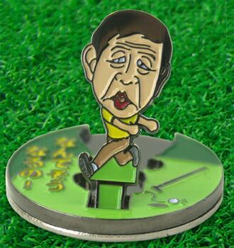 おもしろゴルフマーカー なんでそうなるの! フリップアップマーカー