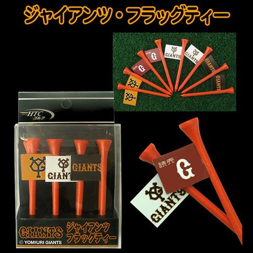 読売ジャイアンツ フラッグティー 4種類(8本入り)