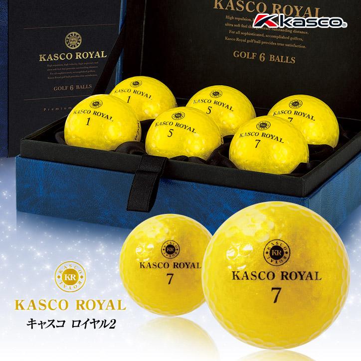 キャスコロイヤル2 ギフトボックス6個入 ゴルフボール KASCO ROYAL