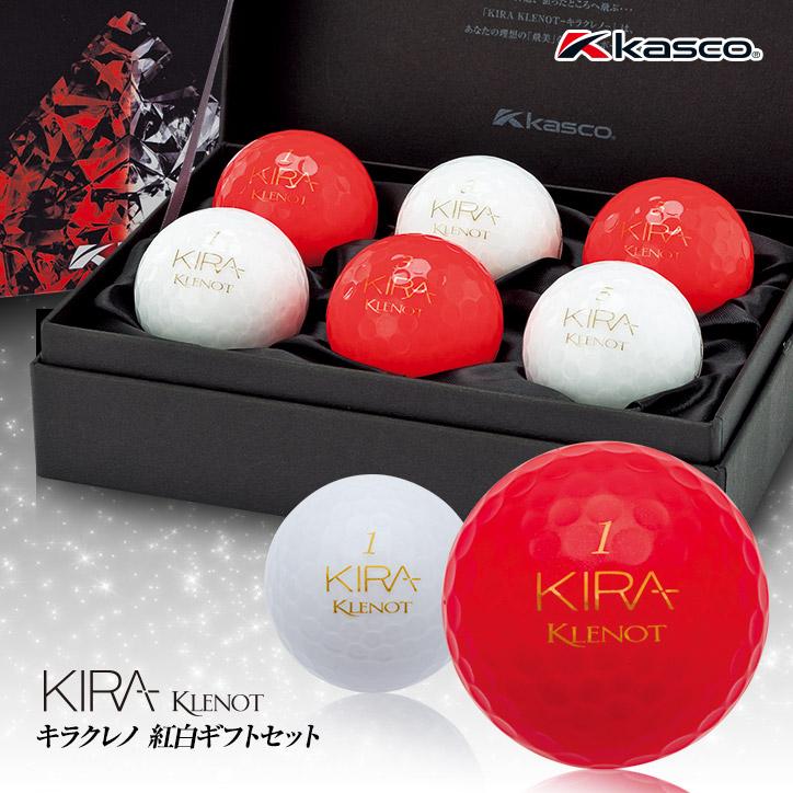 キラクレノ2 紅白ギフトセット6個入 ゴルフボール KIRA KLENOT2