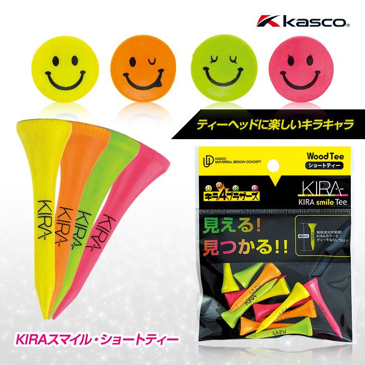 KIRA Smile ショートティー(4色セット)