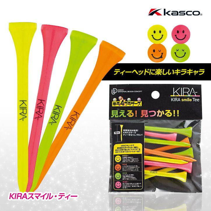 KIRA Smile ロングティー(4色セット)