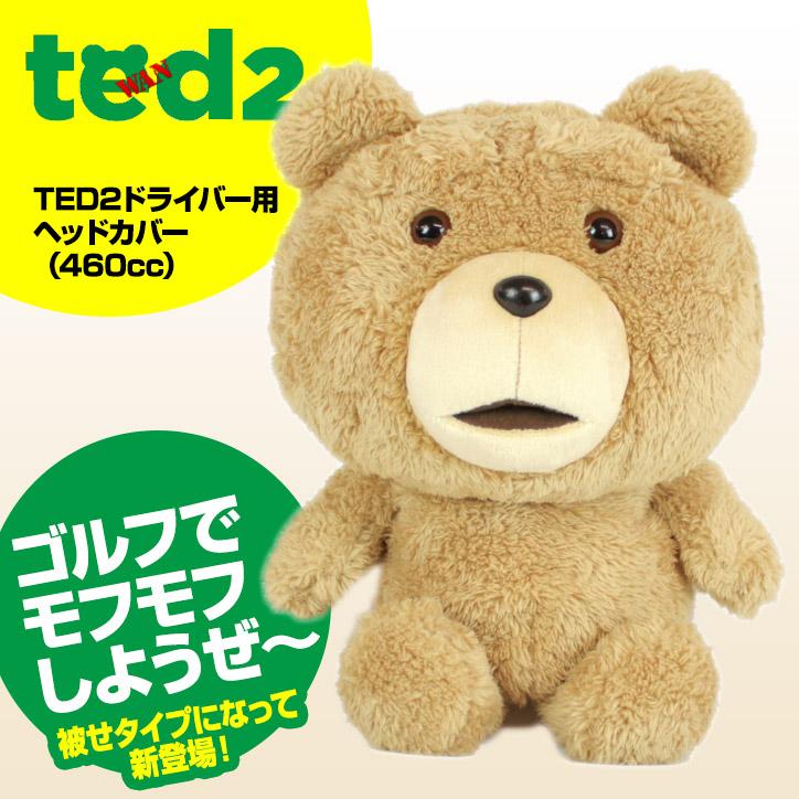 ted2 テッド ヘッドカバー(ドライバー用)