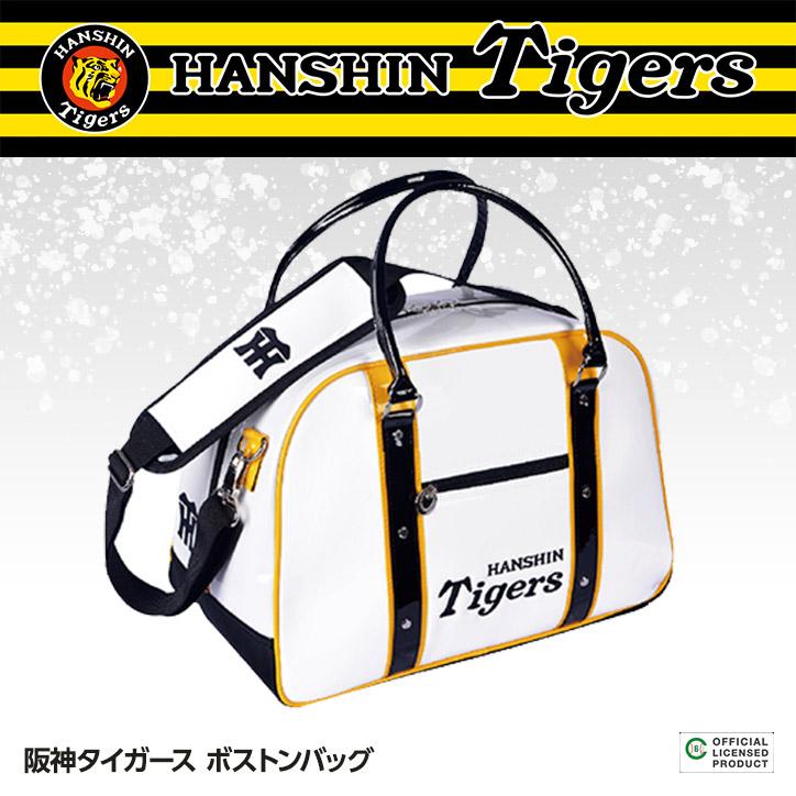 阪神タイガース ボストンバッグ レザックス