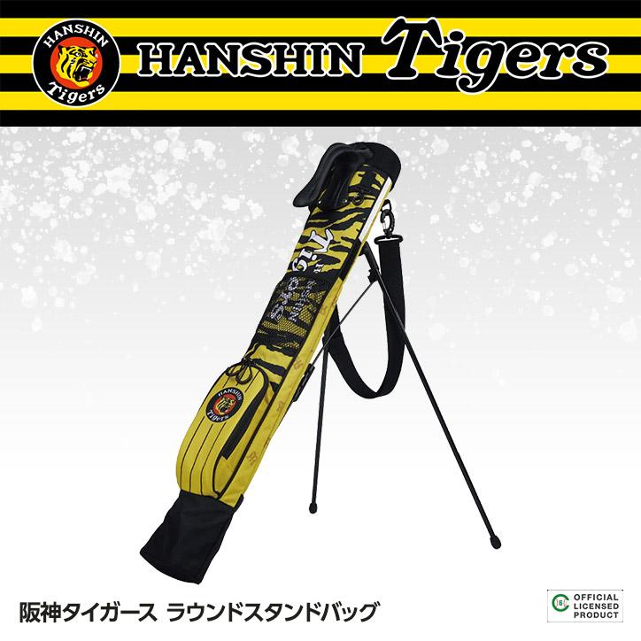 阪神タイガース ラウンドスタンドバッグ レザックス