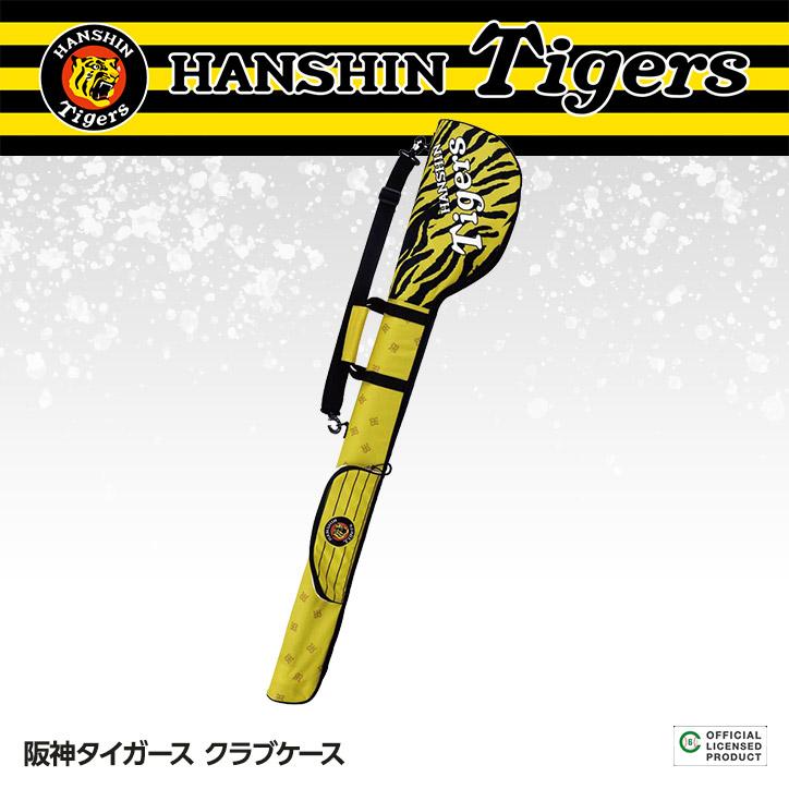 阪神タイガース クラブケース レザックス