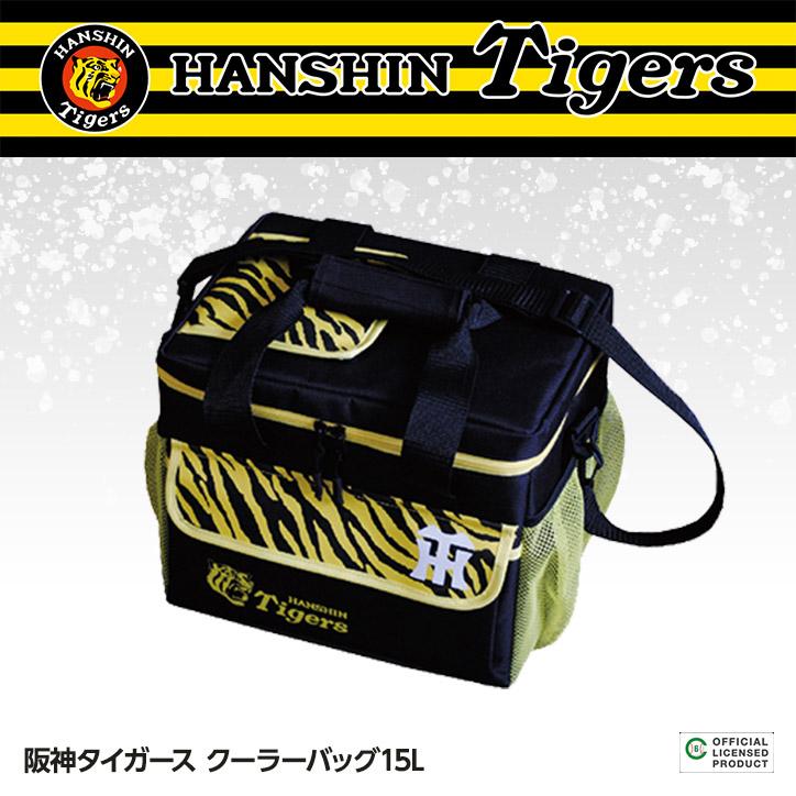 阪神タイガース クーラーバッグ15L