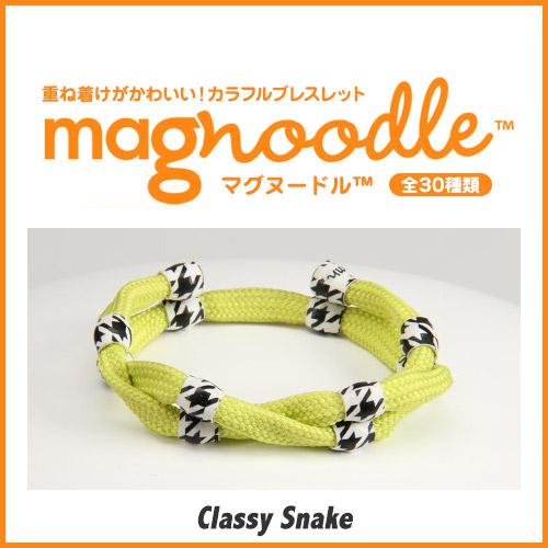magnoodle マグヌードル ブレスレット Clown Fin MAG-004