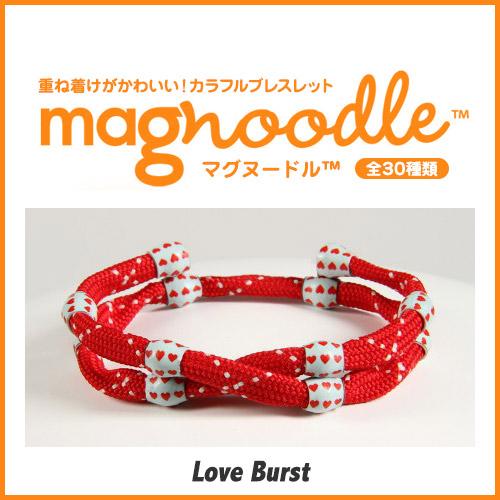 magnoodle マグヌードル ブレスレット Love Burst MAG-017