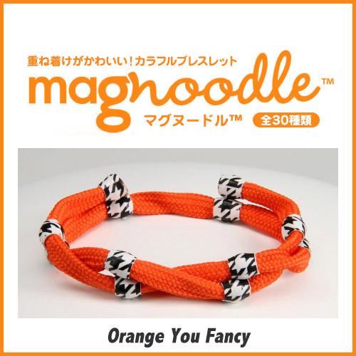 magnoodle マグヌードル ブレスレット Orange You Fancy MAG-018