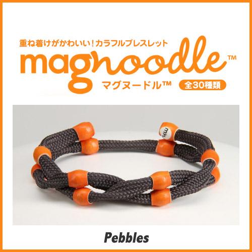 magnoodle マグヌードル ブレスレット Pebbles MAG-019