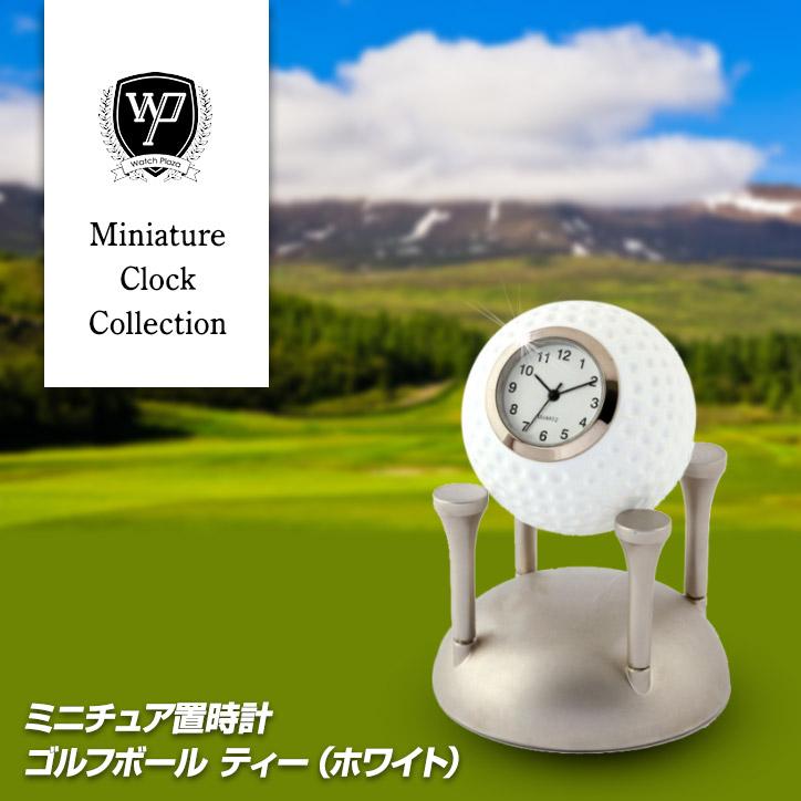 ミニチュアクロック ゴルフボール・ティー 置時計