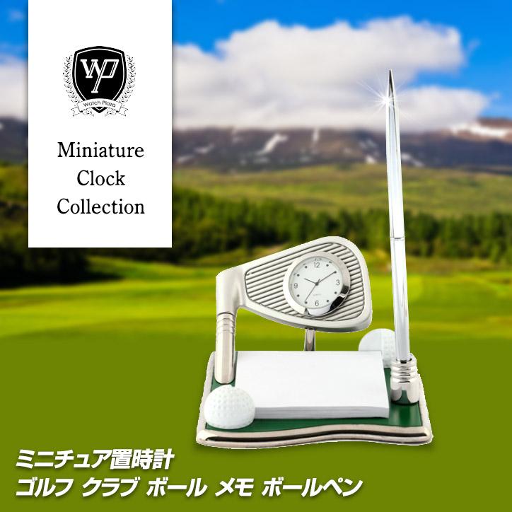 ミニチュアクロック ゴルフクラブ・ボール・メモ・ボールペン 置時計