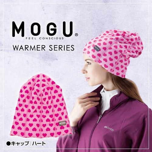 MOGU(モグ) キャップ ハート(CAP HEART)