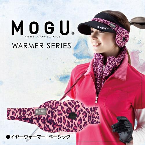 MOGU(モグ) イヤーウォーマー レオパード(EAR WARMER leopard)