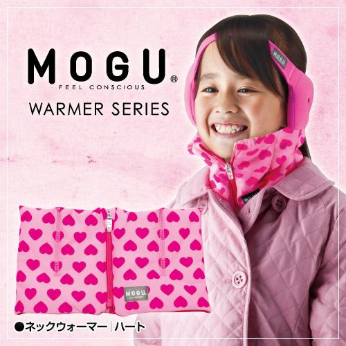 MOGU(モグ) ネックウォーマー ハート(NECK WARMER heart)