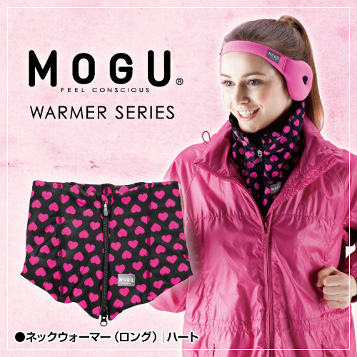 MOGU(モグ) ネックウォーマーロング ハート(NECK WARMER LONG HEART)