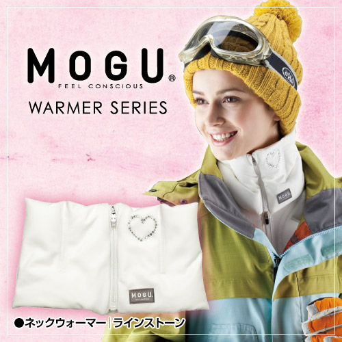 MOGU(モグ)  ネックウォーマー ラインストーン(NECK WARMER rhinestone)