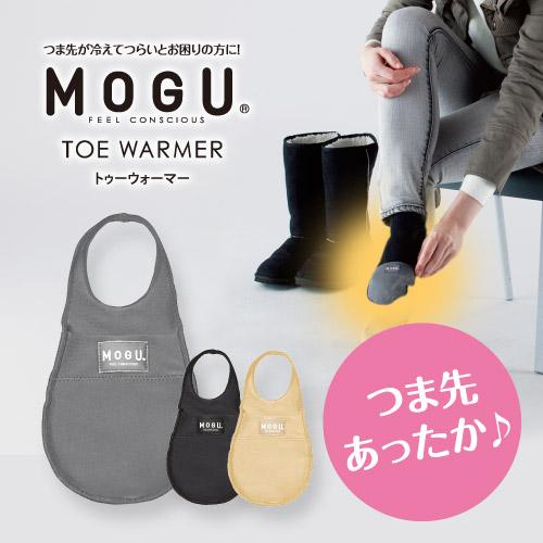 MOGU(モグ) トゥーウォーマー(TOE WARMER)