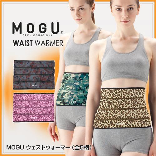MOGU(モグ) ウエストウォーマー 迷彩・豹・ハート柄